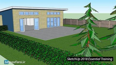 Photo of آموزش اسکچاپ لیندا SketchUp 2018 (نرم افزار طراحی و رندر سه بعدی رایگان)