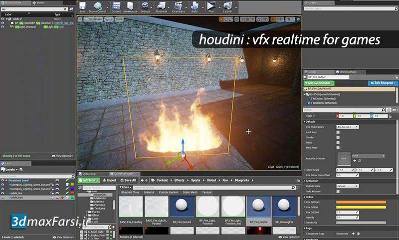 آموزش جلوه ویژه ریل تایم بازی سازی هودینی Houdini vfx realtime games