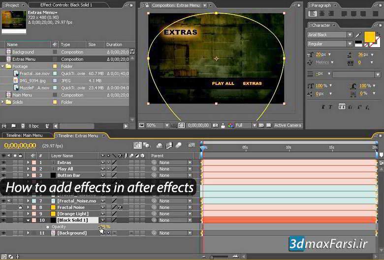 آموزش اعمال افکت افترافکت به زبان فارسی After Effects graphics footage