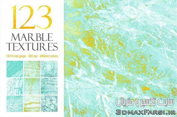 دانلودتکسچر سنگمرمر Creativemarket – 123 Marble Blue & Gold Textures