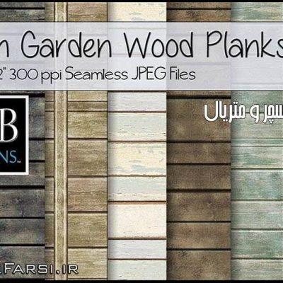 تکسچر چوببرای فتوشاپ تری دی مکس 16 Wood Plank Seamless Worn Textures
