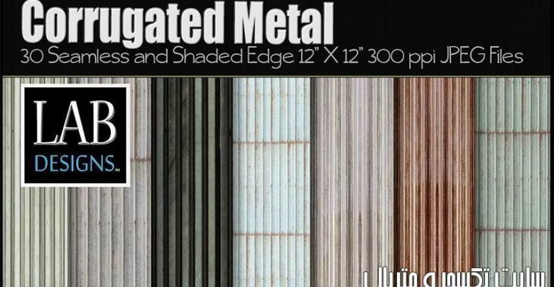 30 Corrugated Steel Metal Textures