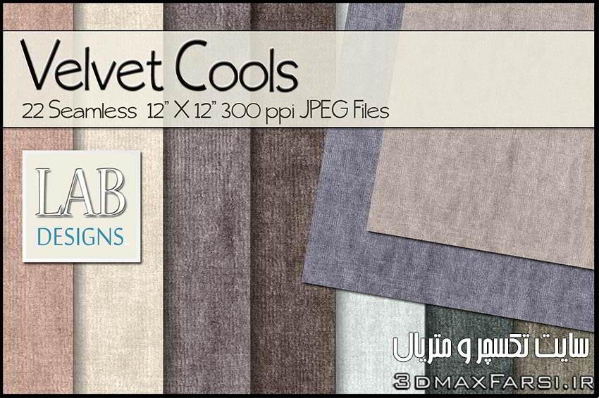 دانلود متریال پارچه مخمل تری دی مکس با کیفیت بالا Velvet Fabric Textures