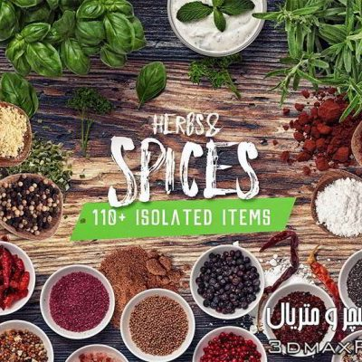 تکسچر دو بعدی مواد غذایی آشپزخانه فتوشاپ Herbs & Spices - Isolated Food Items
