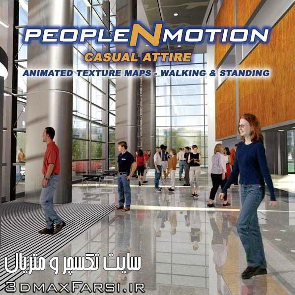 دانلود پکیج آبجکت سبک تریدی مکس People In Motion Textures, Casual Attire