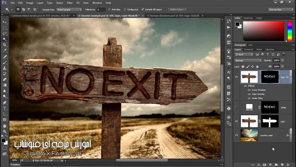 آموزش حرفه ای فتوشاپ Photoshop Dissolve-mode