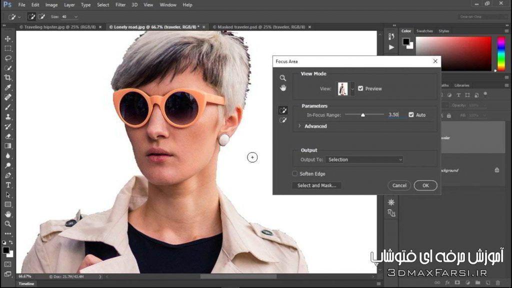 آموزش حرفه ای فتوشاپ Photoshop Focus Area