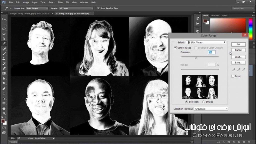 آموزش حرفه ای فتوشاپ تغییر رنگ تصویر Photoshop cc