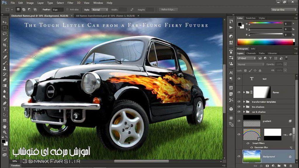 آموزش حرفه ای فتوشاپ ماسک اسمارت آبجکت Photoshop cc