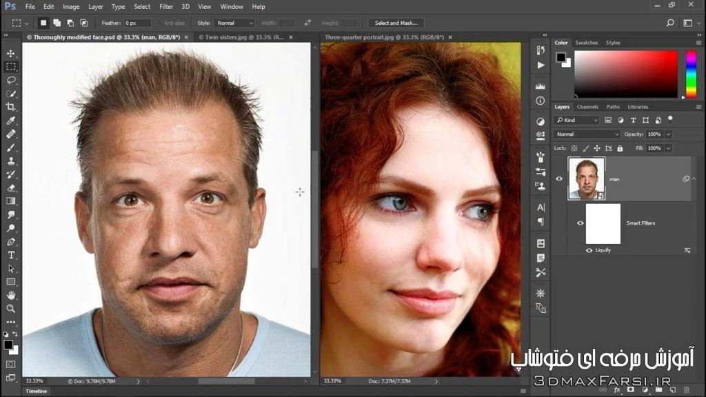 آموزش حرفه ای فتوشاپ مو Photoshop Special face recognition scenarios
