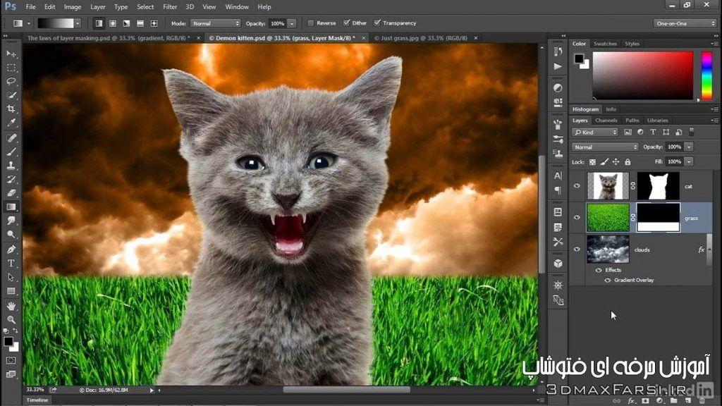 آموزش حرفه ای فتوشاپ ماسک لایه Photoshop cc