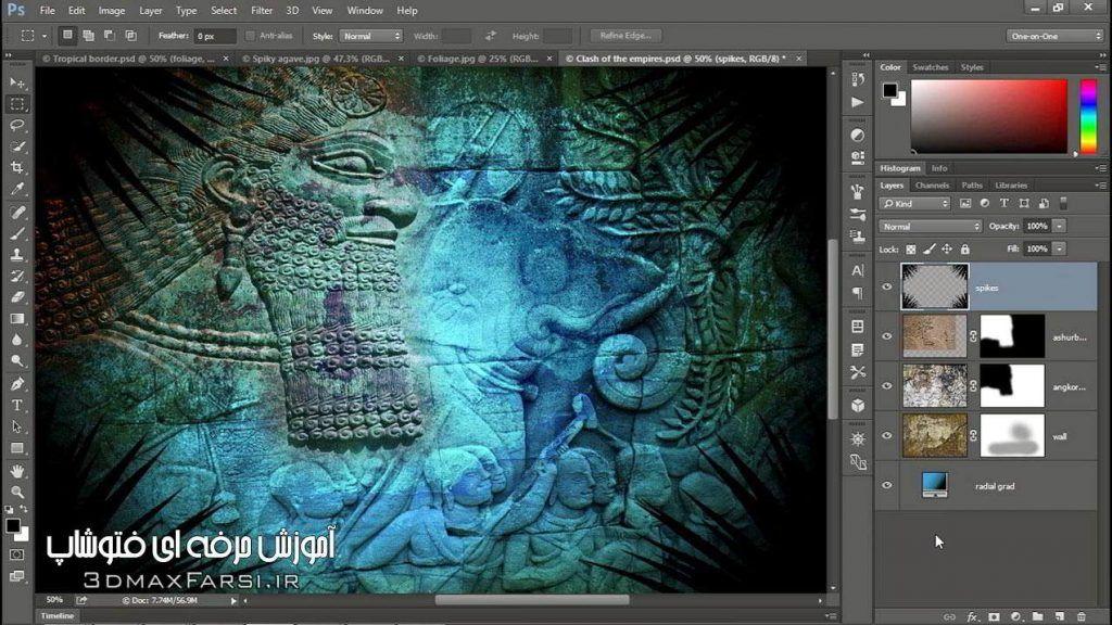 آموزش حرفه ای فتوشاپ ترنس فورم Photoshop Transform
