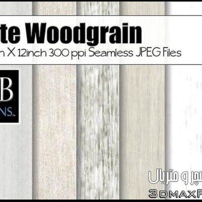 دانلود رایگان تکسچر چوب سفید برای تری دی مکس با کیفیت بالا White Wood Textures