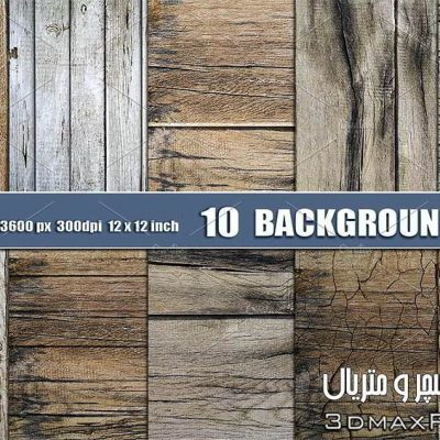 10 DARK WOOD TEXTURE BACKGROUNDS