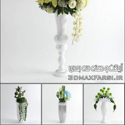 دانلود آبجکت گلدان 3D Models Floor Vases Flower Collection from 3D66