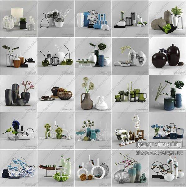 دانلود آبجکت دکوراتیو تری دی مکس ویری 3D66 3D Models Decoration Collection