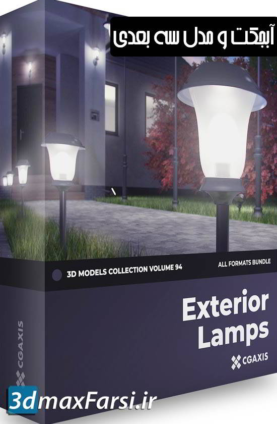 Cgaxis Models Volume 94 Exterior Lamps free download