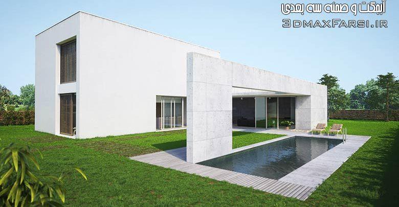 دانلود رایگان پروژه تجسم معماری آنریل انجین Architectural Visualization