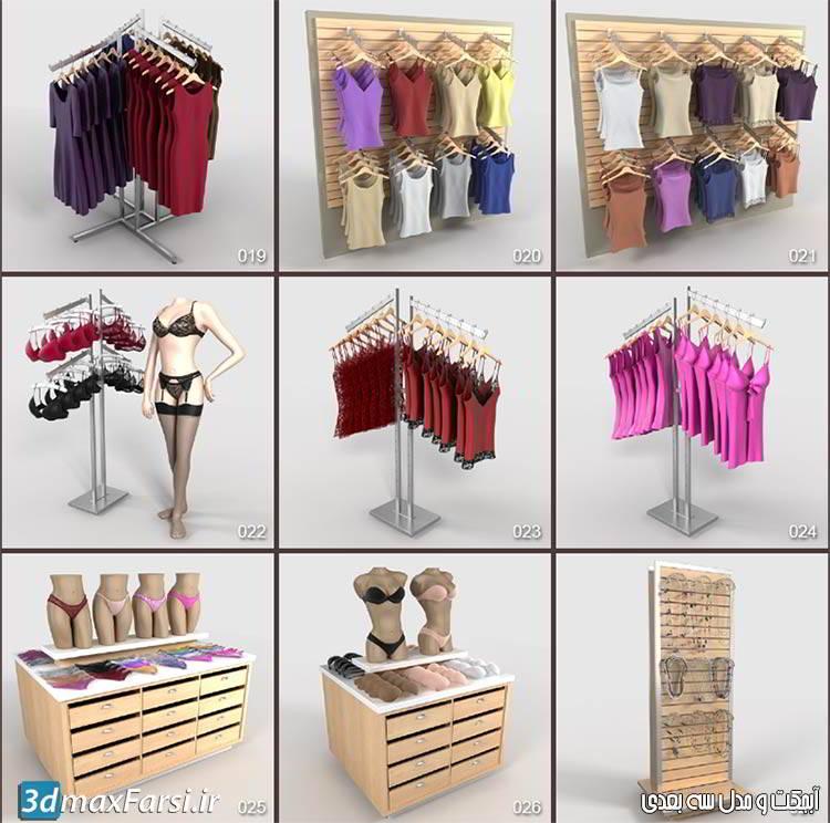 مدل سه بعدی لباس - دانلود مدل سه بعدی پوشاک آبجکت کیف و کفش