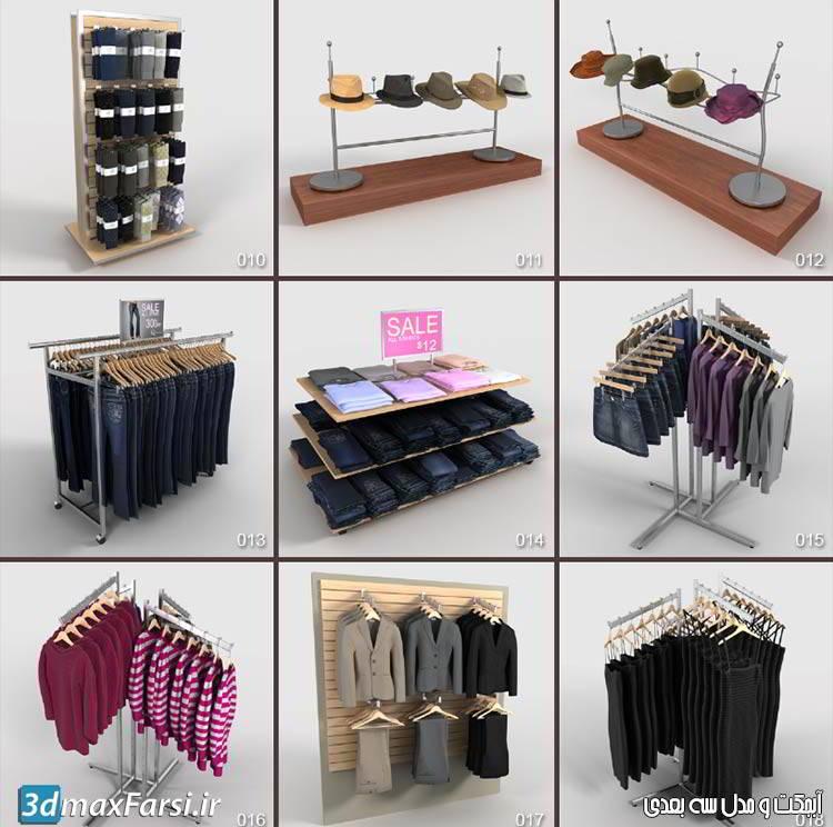 آبجکت لباس و پوشاک - مدل سه بعدی لباس از مجموعهdigitalxmodels
