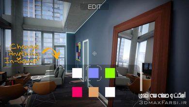 دانلود آرک ویز آنریل انجین Unreal Engine - HAL Archviz Toolkit V1