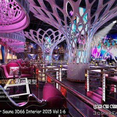 دانلود صحنه آماده بار رستوران فایل آماده KTV Bar Sauna 3D66 Interior 2015