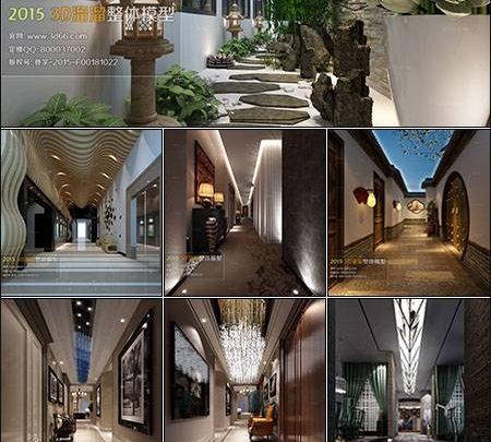 دانلود صحنه آماده راه رو + محل نشستن Corridors Aisles 3D66 Interior 2015 Vol 1-3