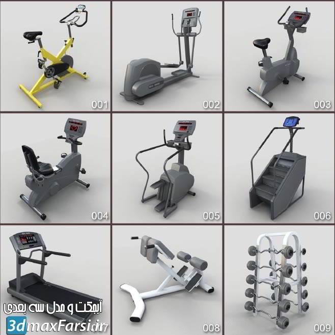 دانلود بهترین مدل سه بعدی تجهیزات ورزشی