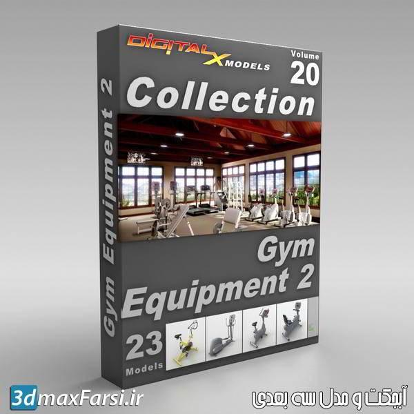 Photo of دانلود بهترین مدل سه بعدی تجهیزات ورزشی 3d model gym collection