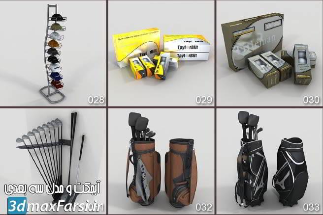 3d model golf course collection آبجکت باشگاه ورزشی گلف