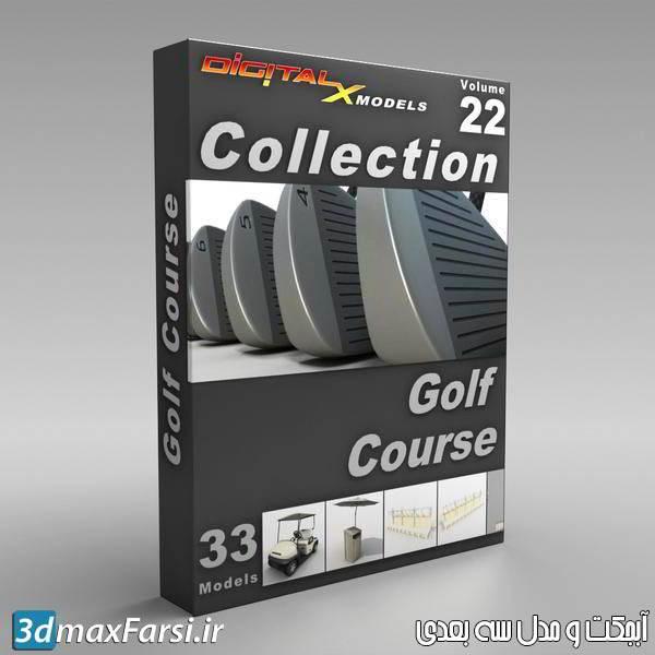 Photo of آبجکت باشگاه ورزشی گلف digitalxmodels 3d-model golf course collection