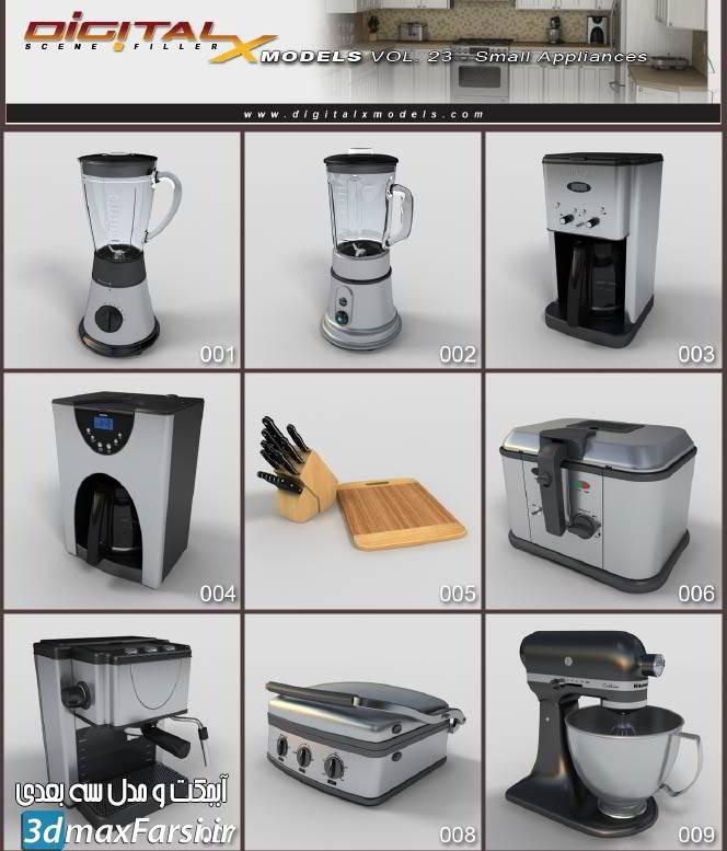 دانلود رایگان مجموعه آبجکت و مدل سه بعدی لوازم آشپزخانه 3ds Max