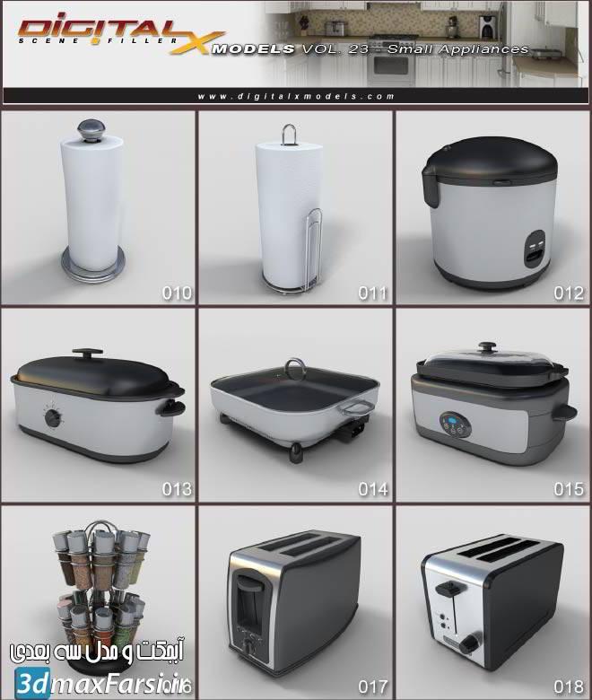 دانلود فایل آماده آشپزخانه 3d max