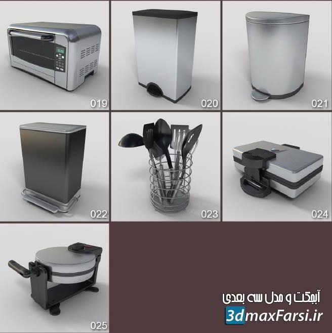 دانلود آبجکت سینک آشپزخانه 3d max