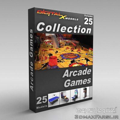 دانلود ابجکت شهربازی تری دی مکس Arcade Games