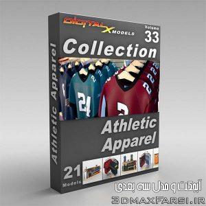 digitalxmodels 3d-model vol 33 athletic apparel collection