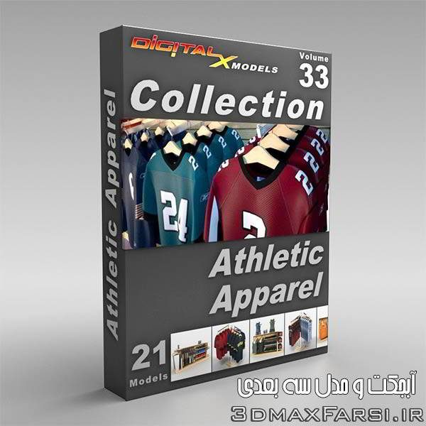 digitalxmodels 3d-model vol 33 athletic apparel collection