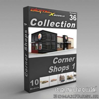 digitalxmodels-3d-model-vol-36-corner-shops-1-collection