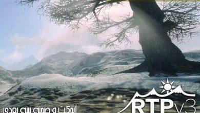 دانلود پکیج آماده یونیتی :تکسچر متریال زمین Relief Terrain Pack v3.3e