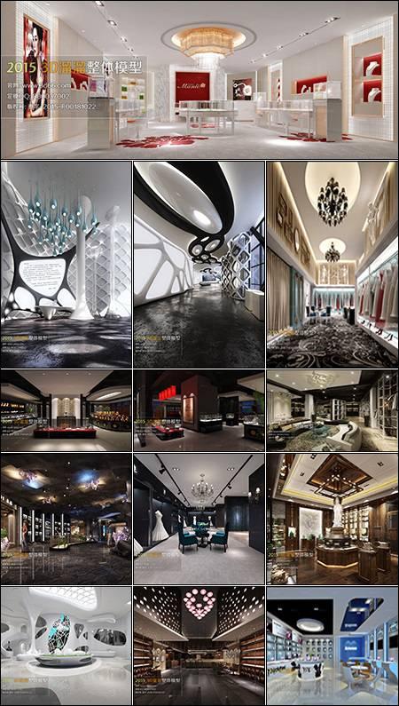 دانلود مدل سه بعدی طرح غرفه سالن نمایشگاه Showroom 3D66 Interior 2015