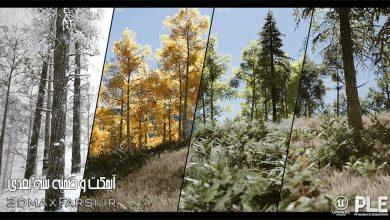 دانلود پروژه آماده اکوسیستم لنداسکیپ Procedural Landscape Ecosystem