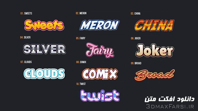 دانلود استایلمتن فتوشاپ مخصوص لوگوی بازی (حاشیه دورمتندرفتوشاپ)