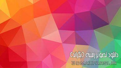 دانلود تصاویر طرح چند ضلعی با کیفیت بالا Quality polygon backgrounds