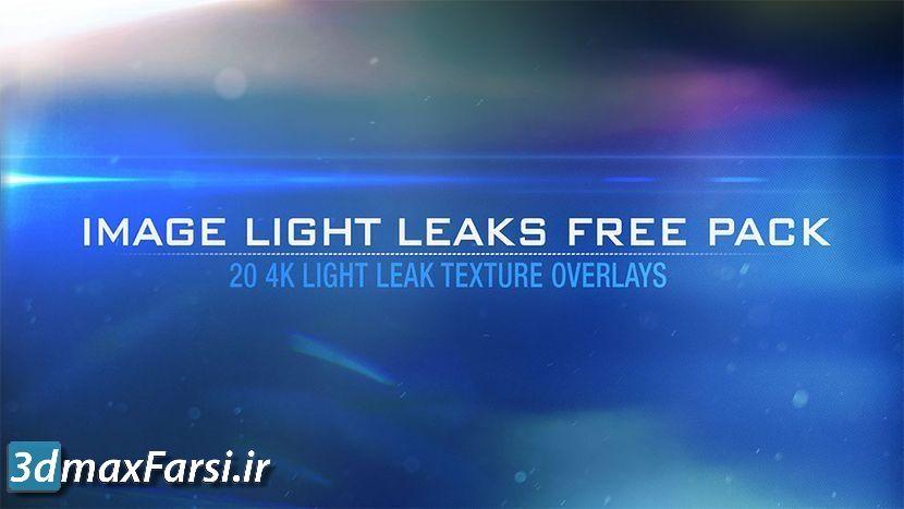 دانلود رایگان افکت نور برای فتوشاپ با کیفیت بالا