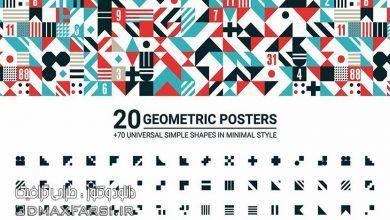 Photo of دانلود رايگان 20 پوستر 70 شکل و المان هندسی (اشکال گرافیکی + وکتور)