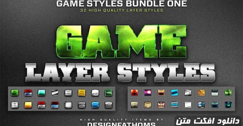 دانلود استایل لایه فتوشاپ بازی کامپوتریGame Layer Styles Bundle