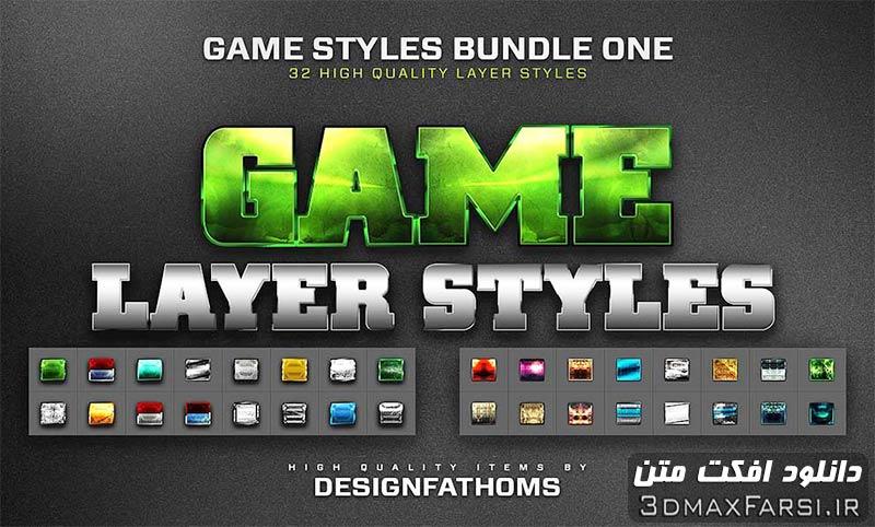 استایل لایه فتوشاپ بازی کامپوتریGame Layer Styles Bundle