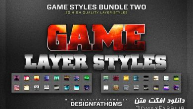 Photo of پکیج کامل استایل لایه باز برای فتوشاپ Game Layer Styles Bundle