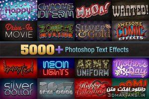 دانلود رایگان افکت متن فتوشاپlayer style text effects