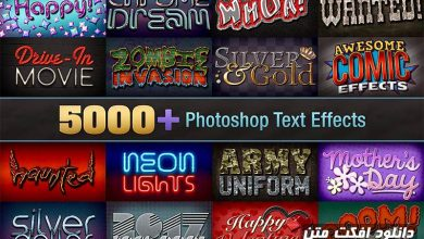 Photo of مجموعه کامل 5000 افکت متن فوق حرفهای برای فتوشاپ (هایلایتمتندرفتوشاپ)